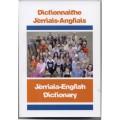 Dictionnaithe Jèrriais-Anglais