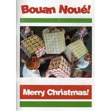 Bouan Noué